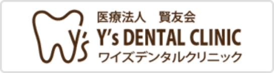 Y's Dental Clinic