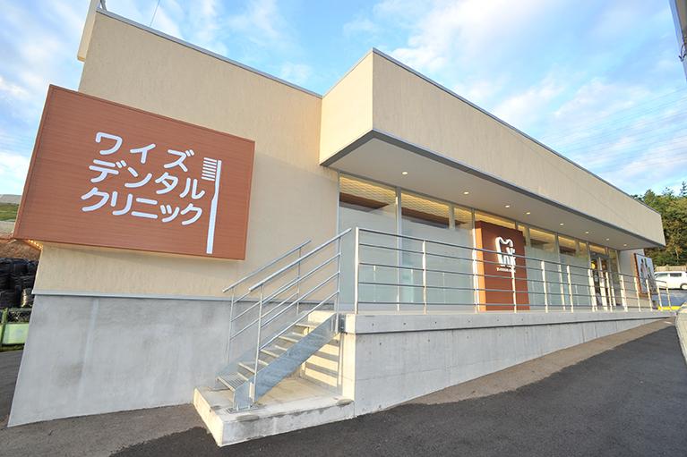 Y's dental clinic・外観